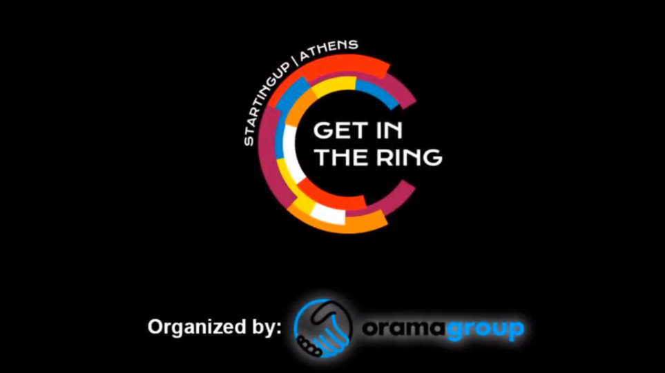 Get in the Ring startup competition in Athens, Greece
