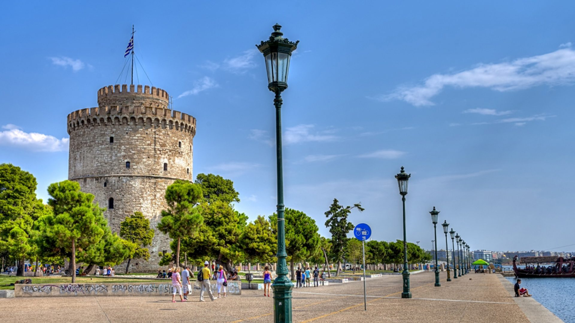 How to get to Thessaloniki, Greece