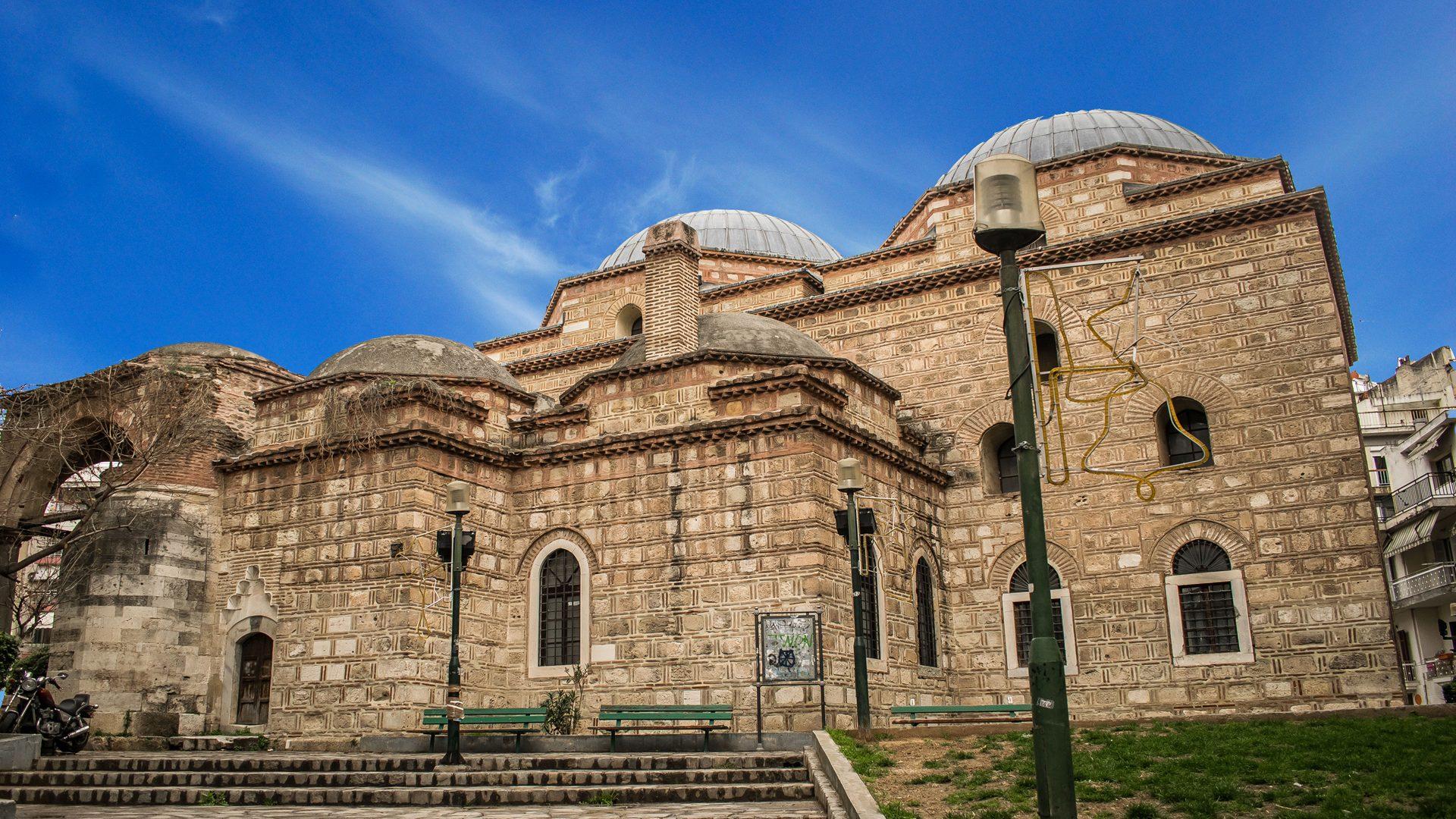 Alaca Imaret Mosque found in Thessaloniki, Greece