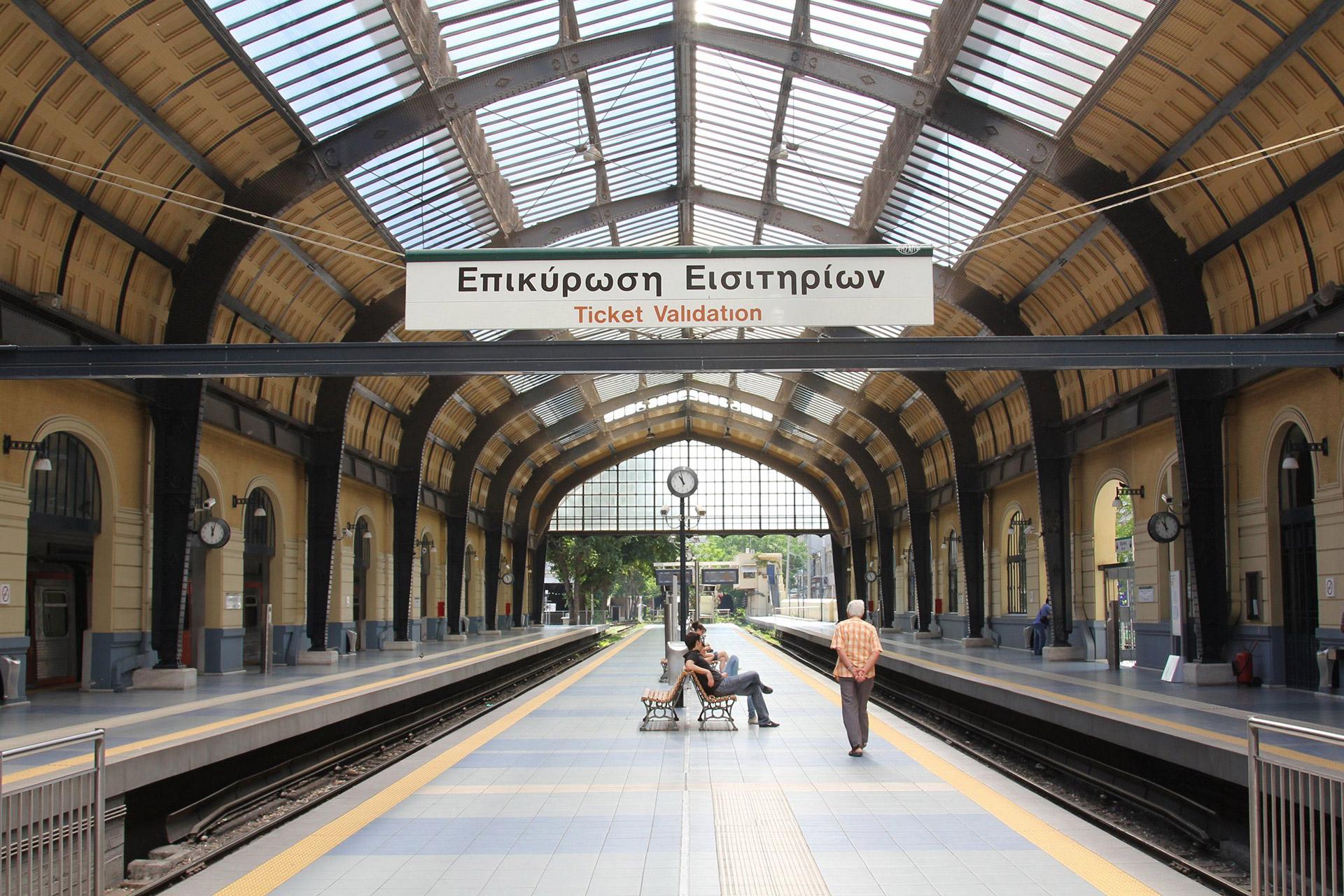 Athens Railway Station