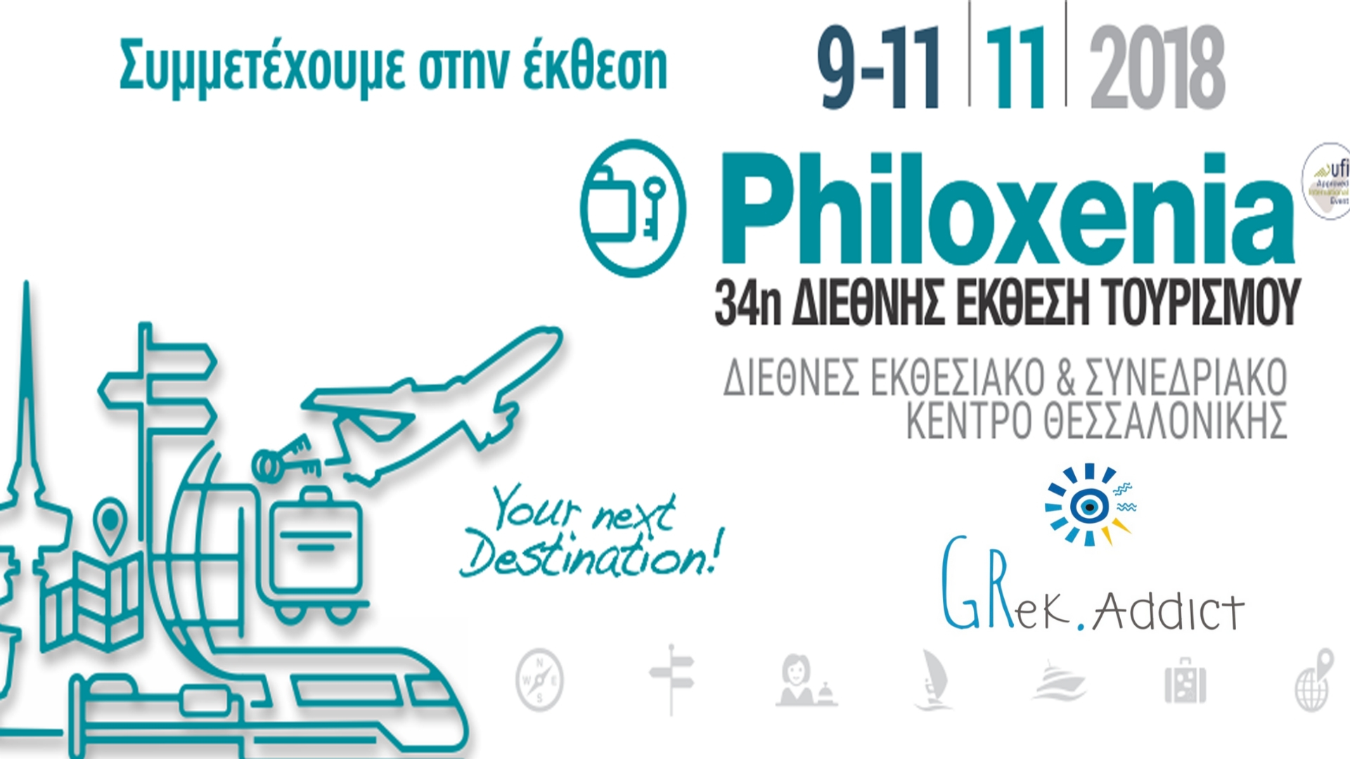 Grekaddict at Philoxenia