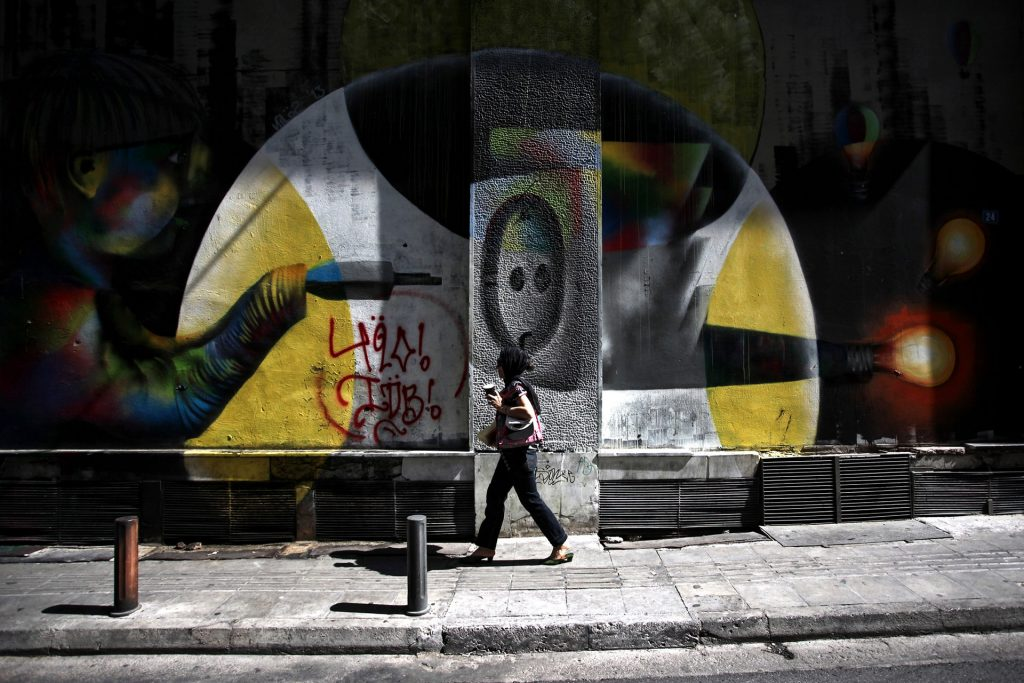 Athens Private Photo Tour: Downtown Athens