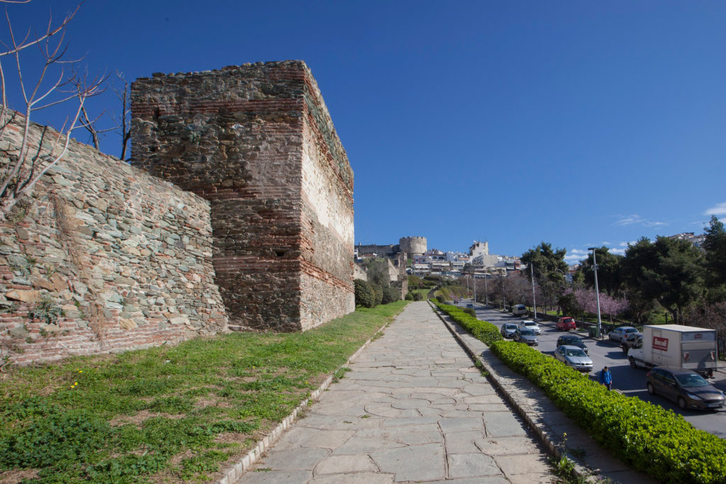 Aristotle Running and Hiking Tour