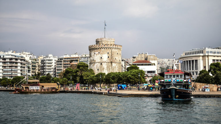 Daily Cruise in Thessaloniki