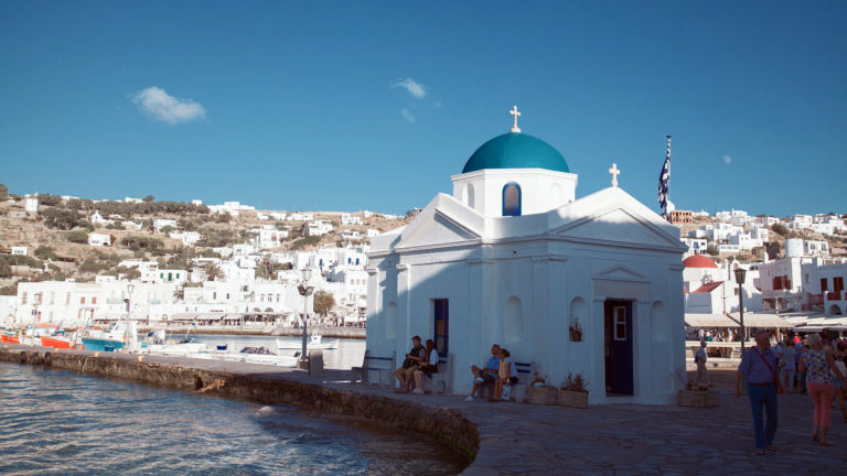 Grand Tour of Mykonos