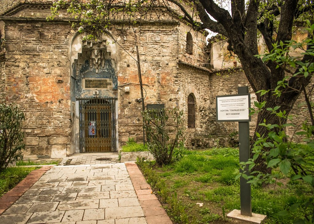 Ottoman Monuments Walking Tour in Thessaloniki