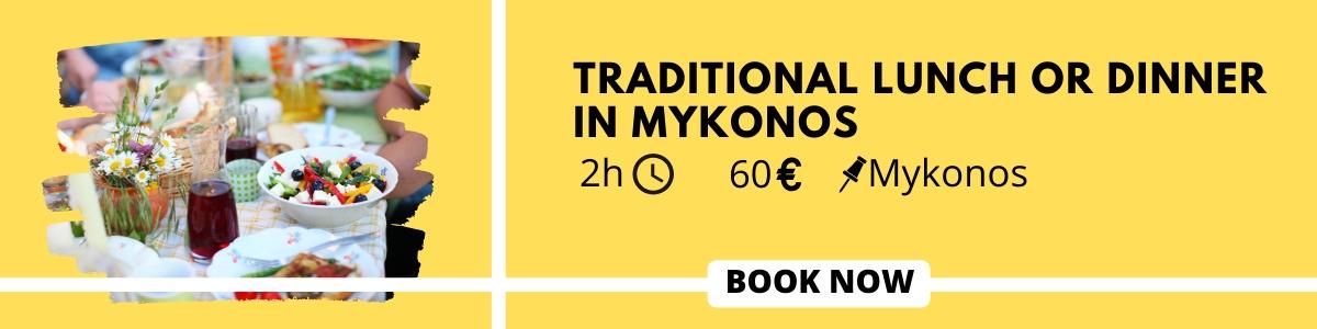 10 Greek foods you must try in Mykonos