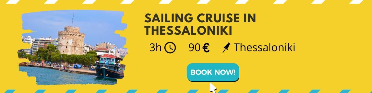 Best team building activities to do in Thessaloniki