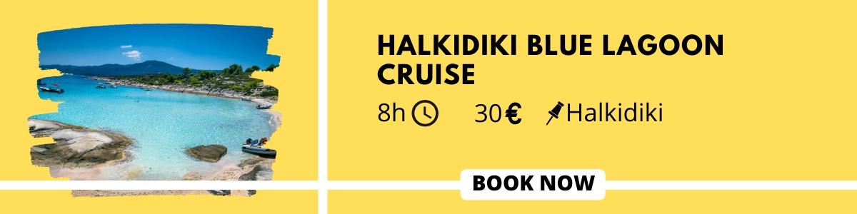 10 mesta koja morate obići na Halkidikiju