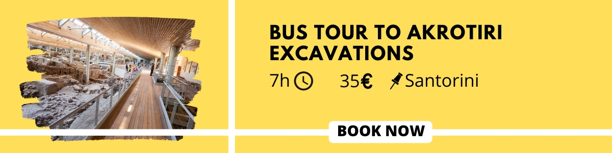 3 day Santorini itinerary