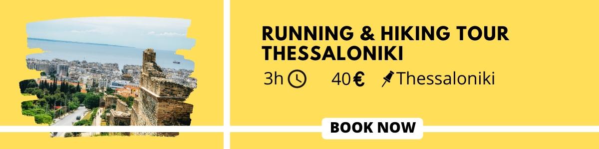 3 day Thessaloniki itinerary