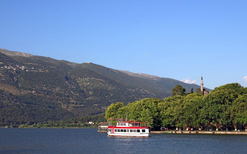 Ioannina Historical Walking Tour