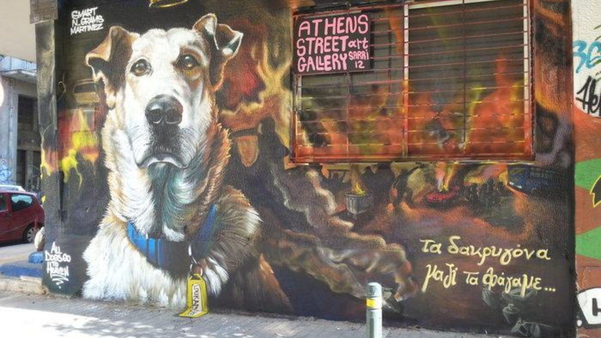 Tours in Athens - Street Art