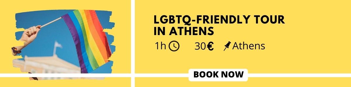 LGBTQ friendly tour in Athens