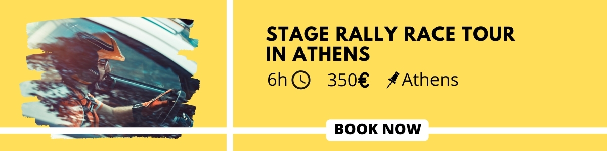 Stage rally race tour in Athens