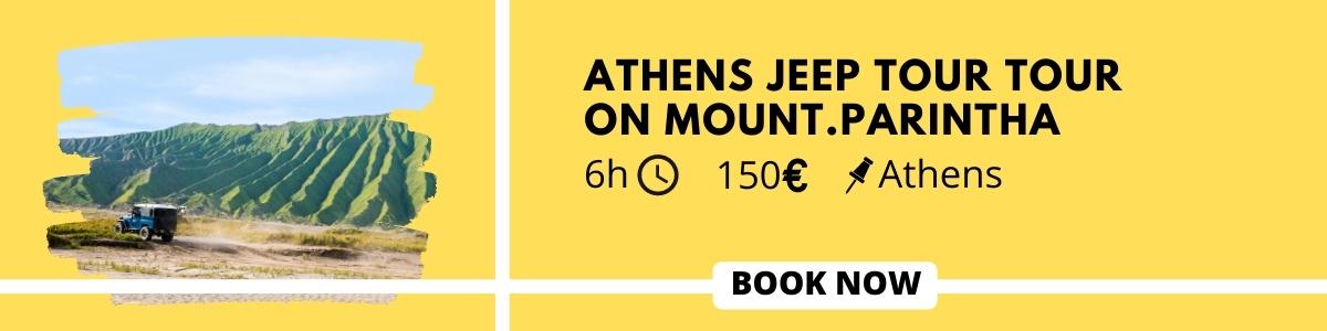 Athens jeep tour on mount Parintha